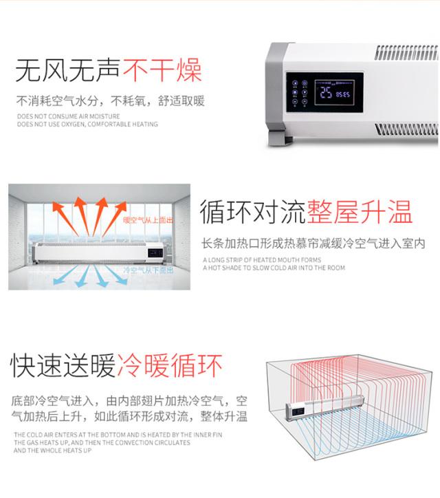 SKJAPANA5取暖器
