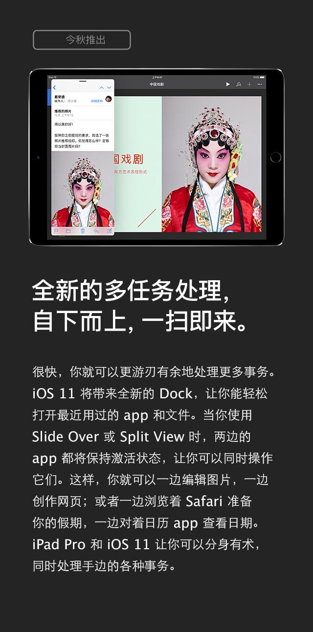 苹果(Apple)12.9英寸iPadPro