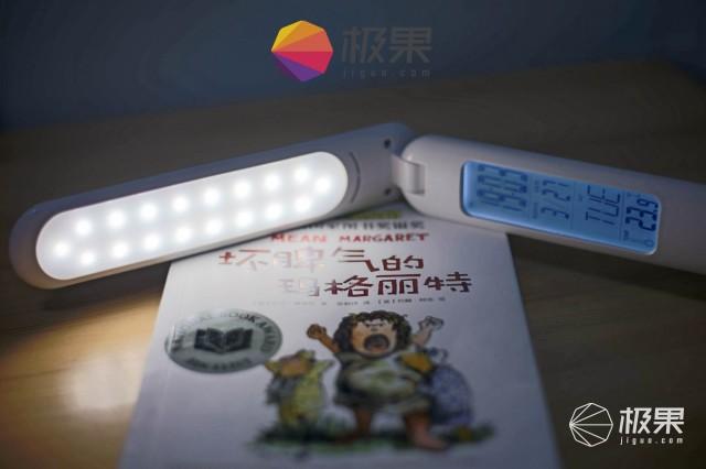 阿凡达智控智能声控LED台灯