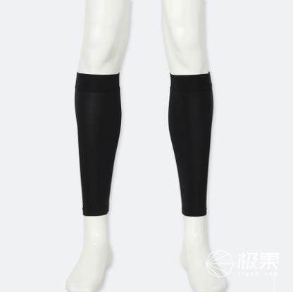 优衣库(UNIQLO)401767运动训练护腿