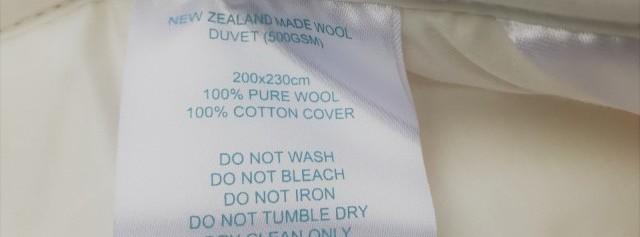柔软透气保暖吸湿新西兰羊毛被,健康睡眠的保障