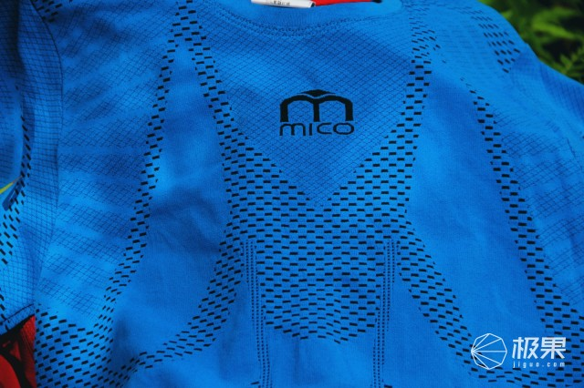MICO专业套装