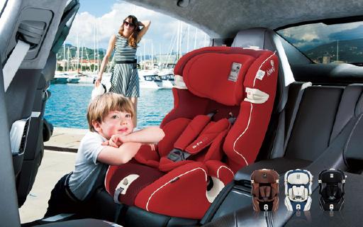 来自意大利的儿童安全座椅,安全同时更舒适