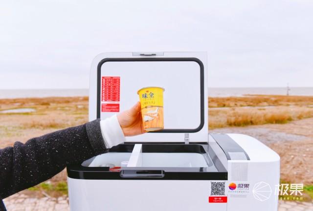 英得尔(indelb)T20车载冰箱