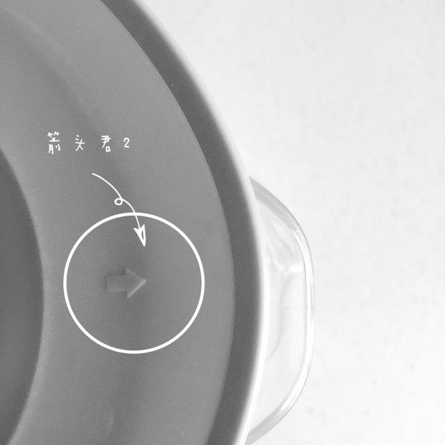 祈和(KPS)Smart-1智能破壁料理机