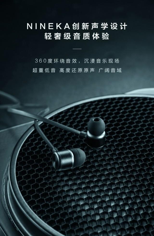 NINEKA南卡s1无线运动蓝牙耳机