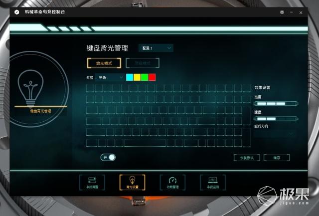 游戏本这么赏心悦目?机械革命深海泰坦X3i71050Ti豪华版体验