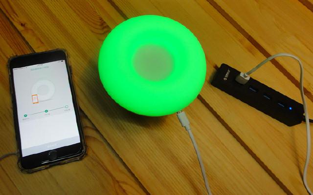 智能动态灯光,与手机完美结合的万能遥控器