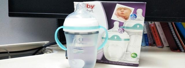 母乳实感奶瓶,Nuby Comfort硅胶奶瓶准妈亲测