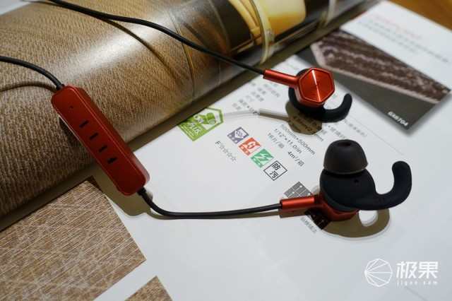 FIILRunner入耳式蓝牙运动耳机魔影红版