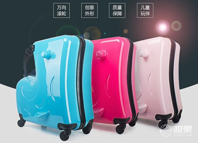 杰卡森(JetKids)儿童多功能旅行箱