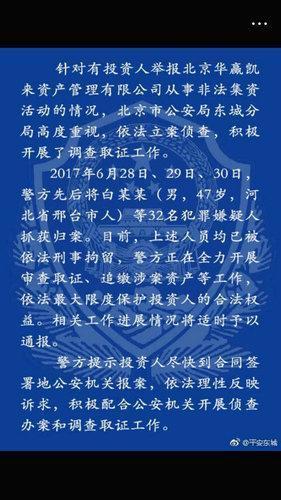http://s1.jiguo.com/c3228c4b-4e92-4dfd-b405-e337bc9c96f0/640