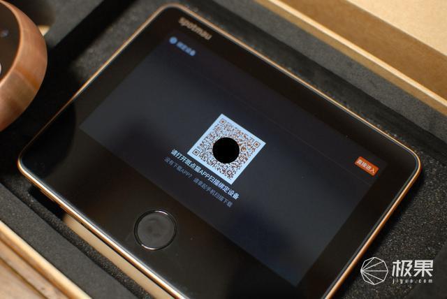 移动侦测智能报警,让坏人无机可乘,斑点猫智能猫眼S200测评