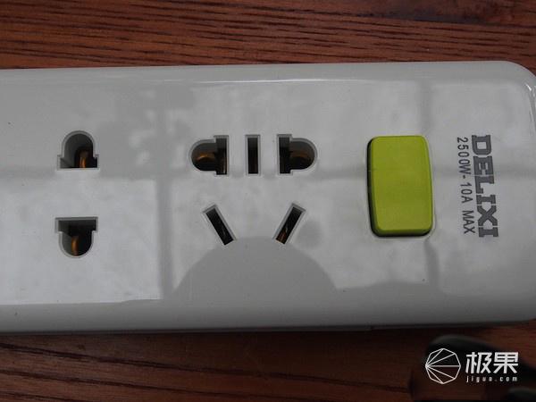 米家(MIJIA)基础版智能插线板