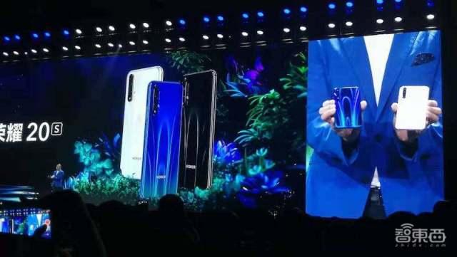 智东西周报:华为发布全球首款旗舰5G芯片麒麟990 阿里巴巴20亿美元全资收购网易考拉