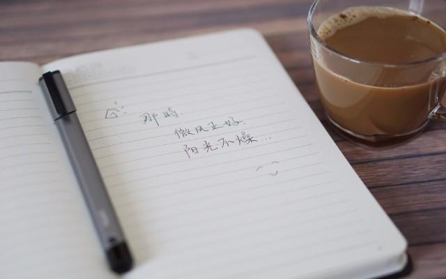 智能书写,笔也玩起了智能 — UPEN智能笔套装体验