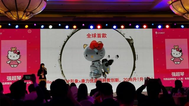 智东西早报:三星推可量产折叠屏设备 百度将接管北京海淀红绿灯