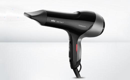 博朗HD780吹风机:智能温控自动调节,吹发定性不伤发