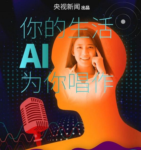 智东西晚报:降价后iPhone在中国销量增83% 苹果Sir负责人离职
