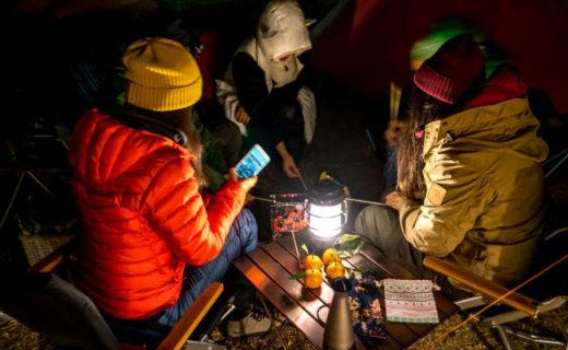 復古文藝設計,輕松調節戶外露營氣氛,BAREBONES森林提燈體驗