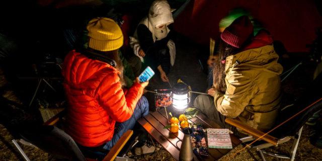 复古文艺设计,轻松调节户外露营气氛,BARWBONES森林提灯体验