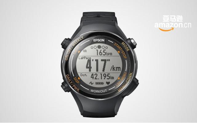 EPSON 爱普生 GPS运动腕表