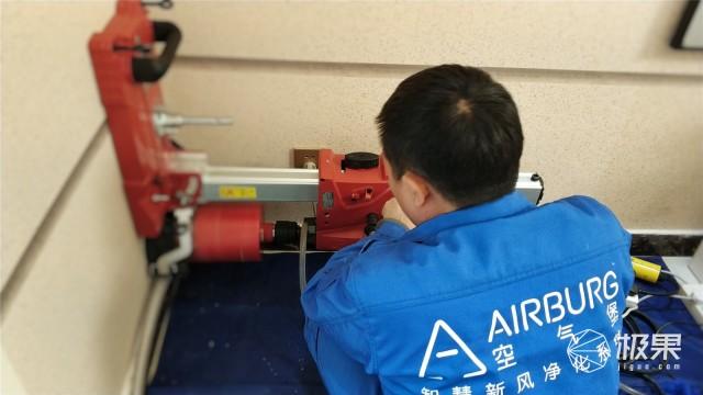 AIRBURG空气堡ZEN-2016智慧新风净化系统