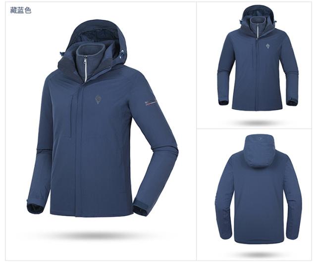 诺诗兰(NORTHLAND)防风保暖冲锋衣