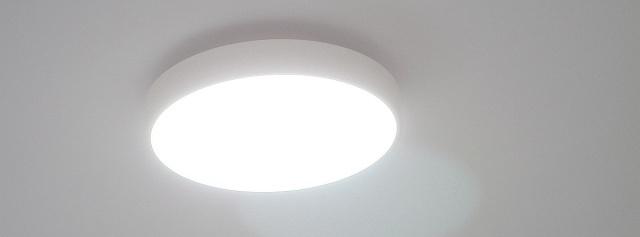 9种照明模式米家吸顶灯,蓝牙可控简约百搭 | 视频