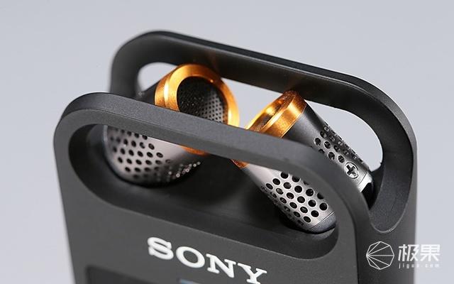 索尼(SONY)ICD-SX2000录音笔