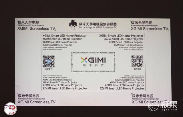 极米无屏电视H2,这就是我想要的大屏幕