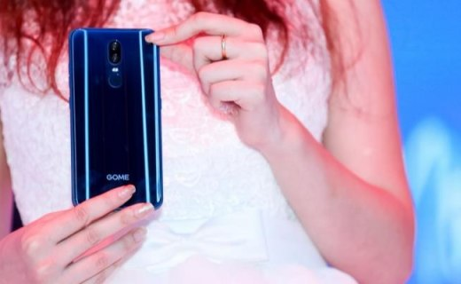 国美U9手机发布,三重保密锁+AI拍照,商务范十足!
