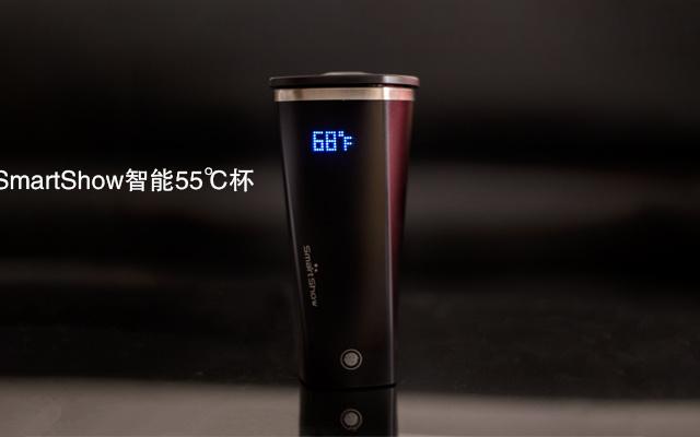 一键保温55℃,这水杯还能智能提醒我喝水 — SmartShow S2 i-Touch 智能55°杯体验