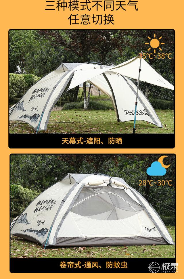 黑鹿(BLACKDEER)双层超轻露营帐篷