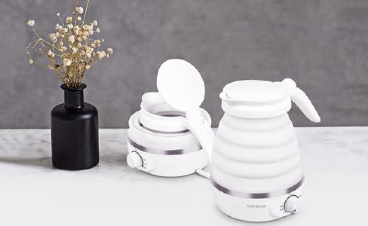 北歐歐慕折疊燒水壺 :體型小巧能放包里,隨時隨地能喝熱水