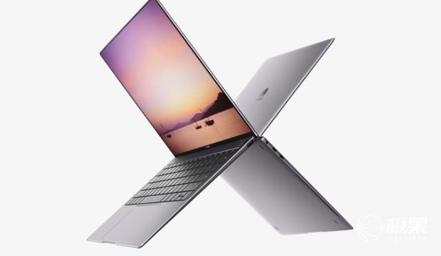 惠普(HP)惠普(HP)星13-an0002TU13.3英寸轻薄笔记本电脑(i5-8265U8G256GPCIESSDUMAFHDIPS72%色域)银