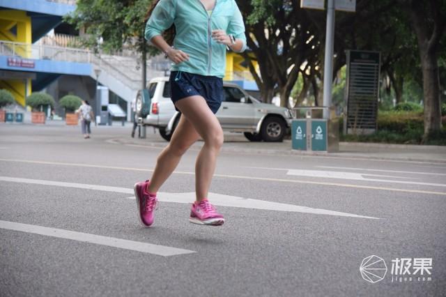 Altratorin3.5kint跑鞋