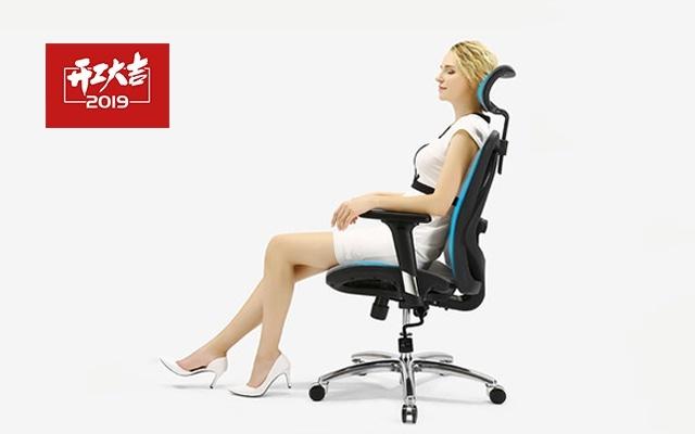 【开工大吉】西昊 人体工学椅