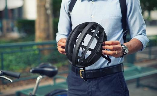 折起来能放进书包的头盔,保护你的骑行安全