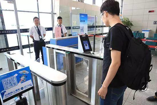 智东西早报:广州今年将实现刷脸进地铁 PAL-V明年交付飞行汽车