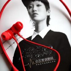 主动降噪,静享时光,Dacom L10时尚蓝牙耳机