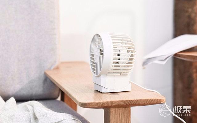 到哪儿都能凉快,最IN的便携小风扇都在这儿