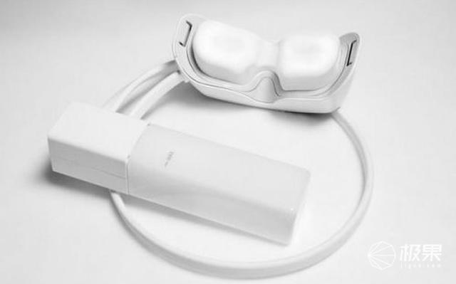 Aurai水疗按摩眼罩