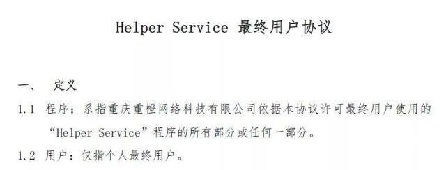 流氓!Adobe惊爆偷窥中国用户隐私,联网就被黑!