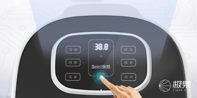 蓓慈(BEICI)BZ501C足浴盆