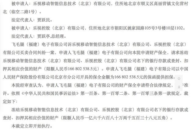 智东西早报:北京证监局催贾跃亭回国 工信部:明年流量资费再降
