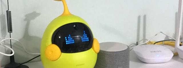 聪明又呆萌,大人孩子都抢着玩:布丁迷你豆智能机器人体验