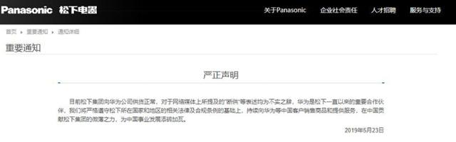 智东西周报:马化腾谈华为事件 联想称美国再加税 或把生产线搬离中国 车载微信年内推出