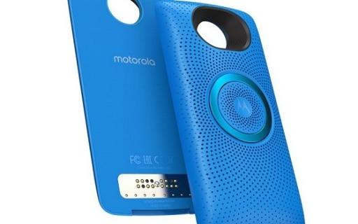 摩托罗拉发布Stereo Speaker Mod扬声器 ,无须蓝牙配对连接