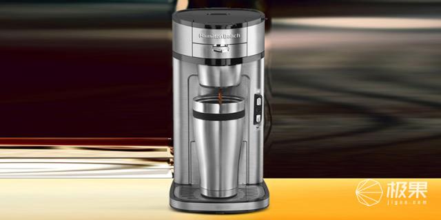 汉美驰(HamiltonBeach)49981-CN咖啡机